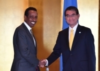 (Photo) Japan-Somalia Summit Meeting