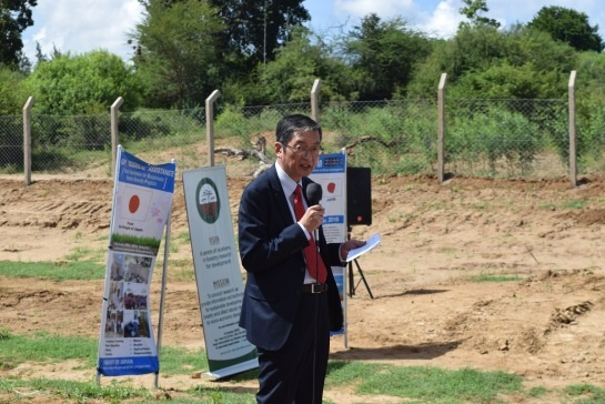 Speech by Mr. Tatsushi Terada, Ambassador of Japan to Kenya