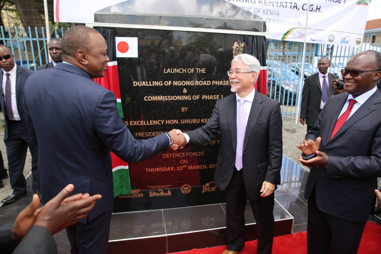 Joint Ceremony of Japan's grant aid for Infrastructure projects