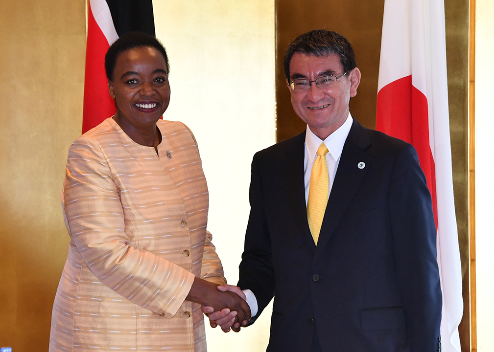 Japan-Kenya Foreign Ministers' Meeting