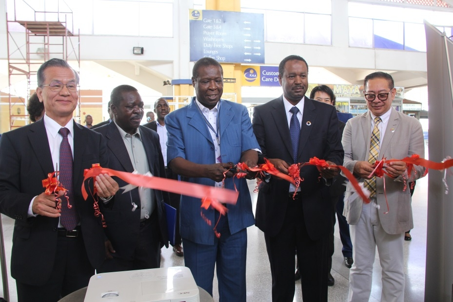 Handing Over Ceremony at Moi International Airport, Mombasa: Installation of Facial Recognition System